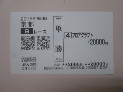 Ky022209a