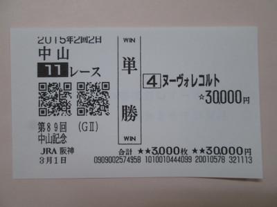Na030111a