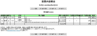 Ha030711a