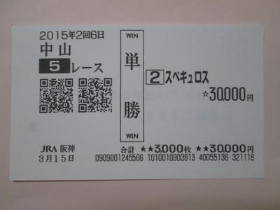 Na031505a