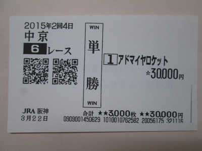 Cy032206a