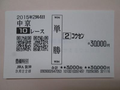 Cy032210a