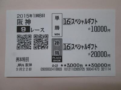Ha032209a