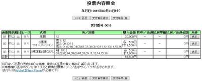 Na032111a