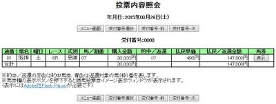 Ha032806a
