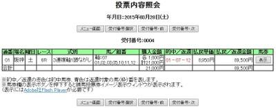 Ha032806b