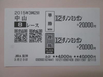 Na032908a