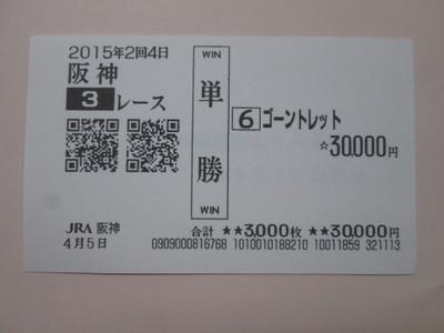 Ha040503a