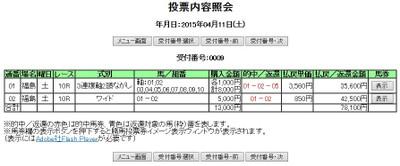 Fu041110b