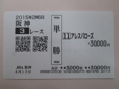 Ha041203a