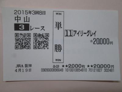 Na041903a
