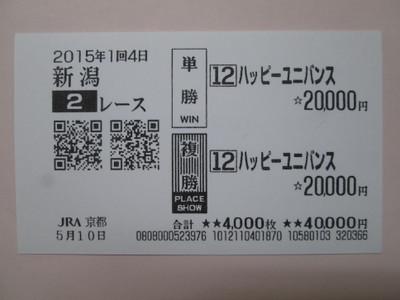 Ni051002a