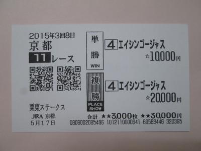Ky051711a
