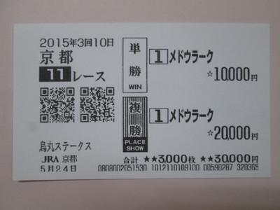 Ky052411a