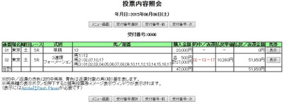 To060605a