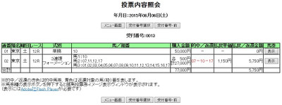 To060612a