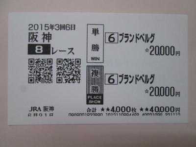 Ha062108a