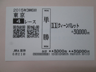 To062104a