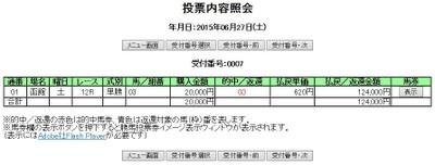 Hk062712a