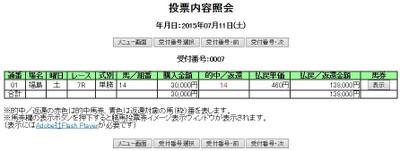 Fu071107a