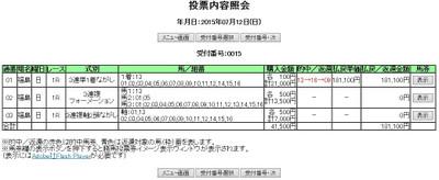 Fu071201a