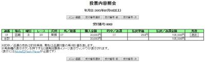 Hk071803a