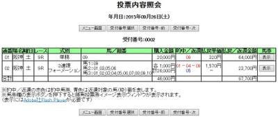 Ha092609a