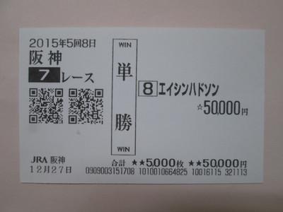 Ha122707a