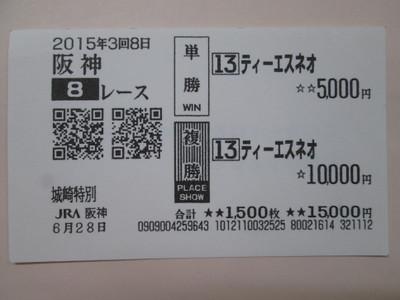 Ha06280813x