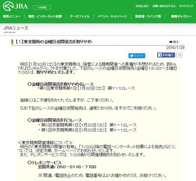 Jra0129