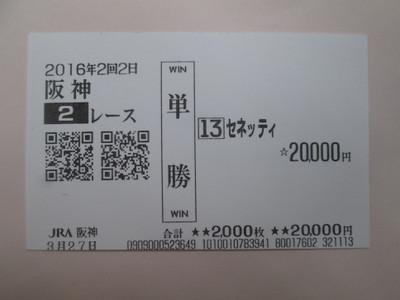 Ha032702a