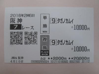 Ha041007a