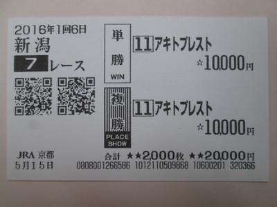 Ni051507a