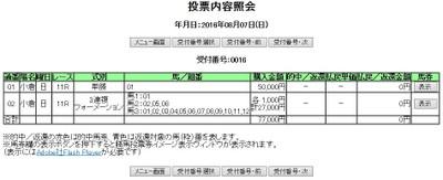Ko080711a