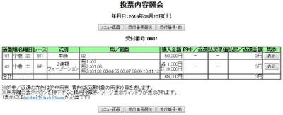 Ko082009a