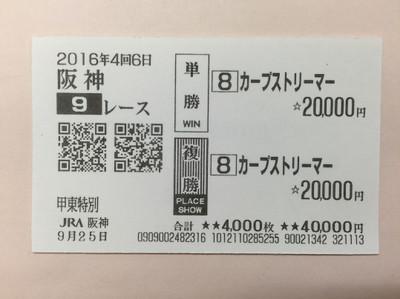Ha092509a