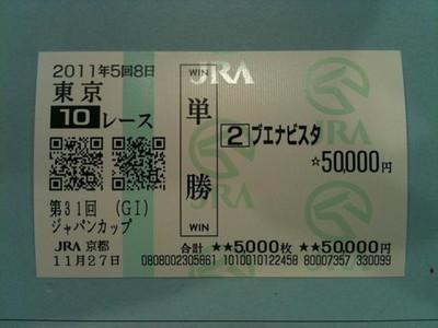 20111127jc