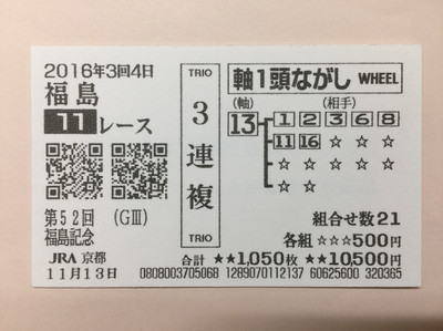 Fu111311b