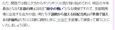 Mizukaki20161127