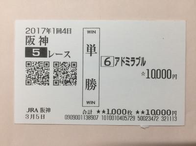 Ha030505a