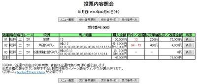 Ha031805a