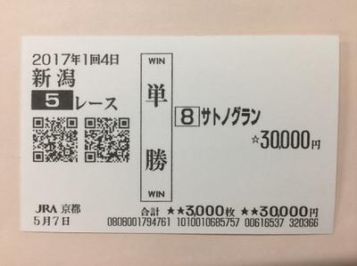 Ni050705a