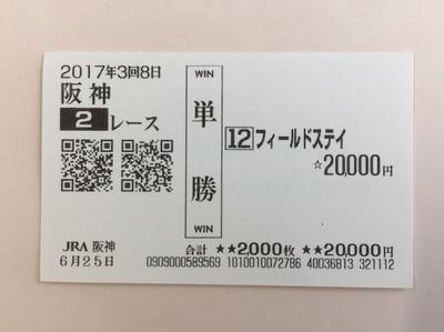 Ha062502a