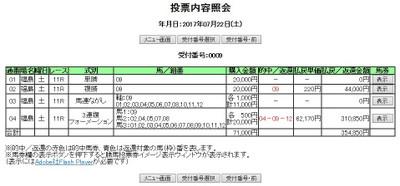 Fu072211a