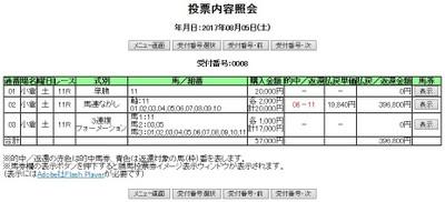 Ko080511a_2