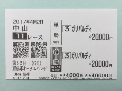 Na091011a