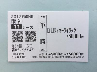 Ha121011a