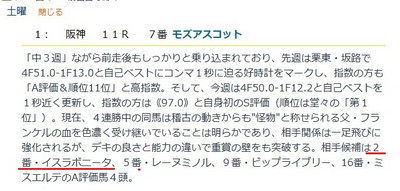 Co1223_2