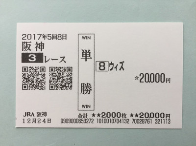 Ha122403a