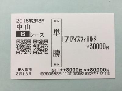 Na031806a